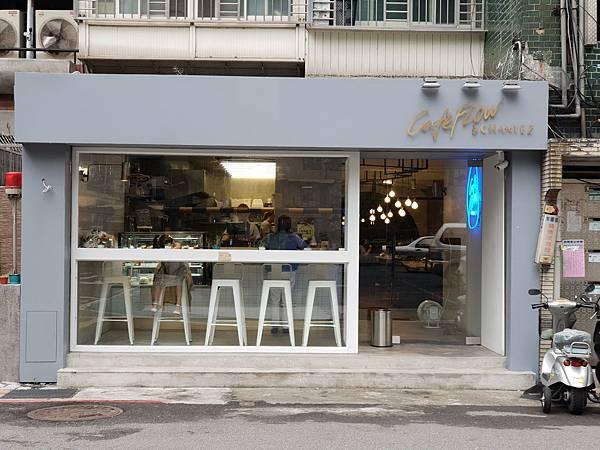 台北市Cafe FLOW by CHANTEZ (4).jpg
