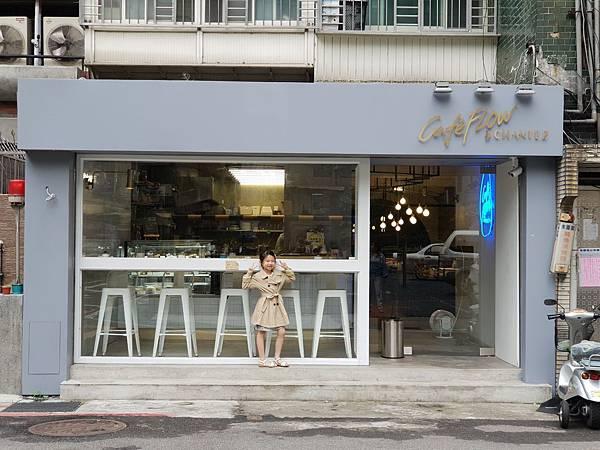 台北市Cafe FLOW by CHANTEZ (2).jpg