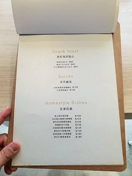 台北市Cafe FLOW by CHANTEZ (8).jpg