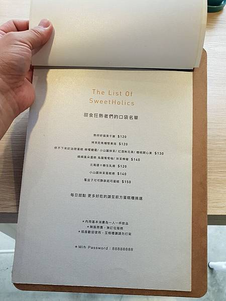 台北市Cafe FLOW by CHANTEZ (9).jpg