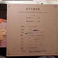 台中市炙燒牛排 赤鬼台灣大道店 (32).jpg