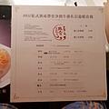 台中市炙燒牛排 赤鬼台灣大道店 (34).jpg