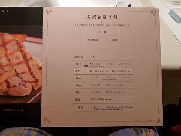 台中市炙燒牛排 赤鬼台灣大道店 (35).jpg
