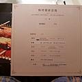 台中市炙燒牛排 赤鬼台灣大道店 (36).jpg
