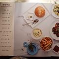 台中市炙燒牛排 赤鬼台灣大道店 (37).jpg