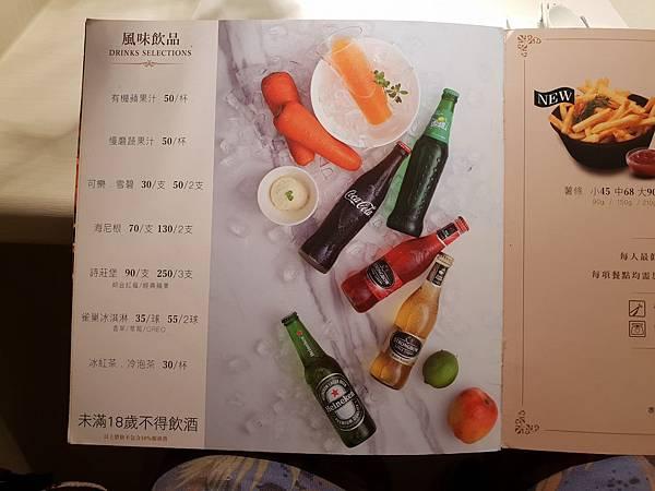 台中市炙燒牛排 赤鬼台灣大道店 (38).jpg