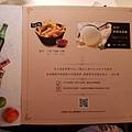 台中市炙燒牛排 赤鬼台灣大道店 (39).jpg