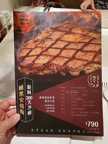台中市炙燒牛排 赤鬼台灣大道店 (40).jpg