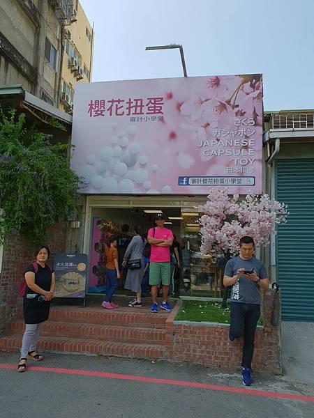 亞亞的台中老爺之旅 (30).jpg