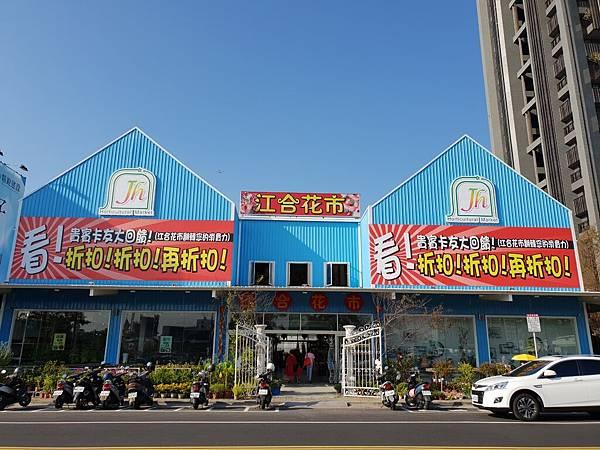 亞亞的台中老爺之旅 (62).jpg