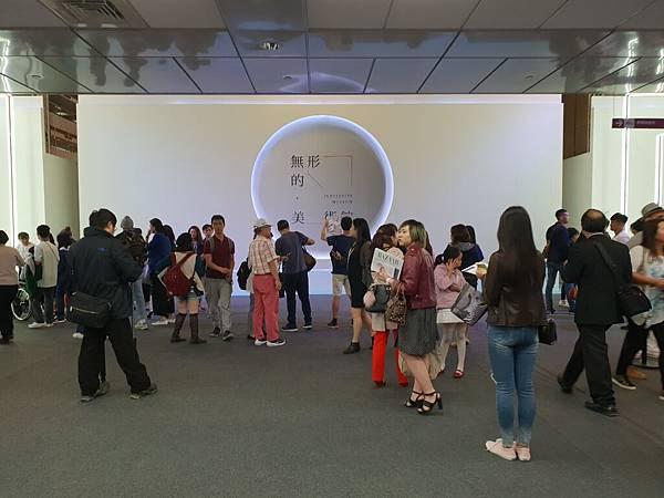 亞亞的藝術巡禮 (8).jpg