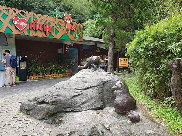 亞亞的動物園家庭日 (39).jpg