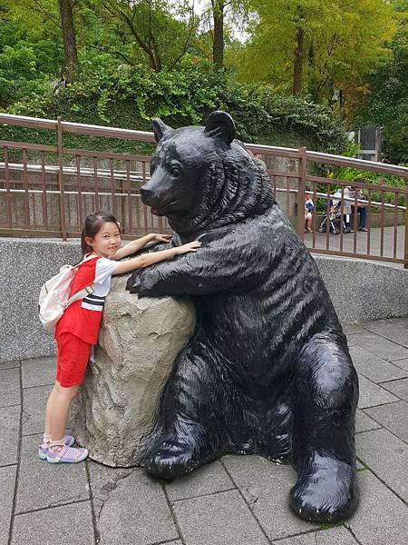 亞亞的動物園家庭日 (69).jpg