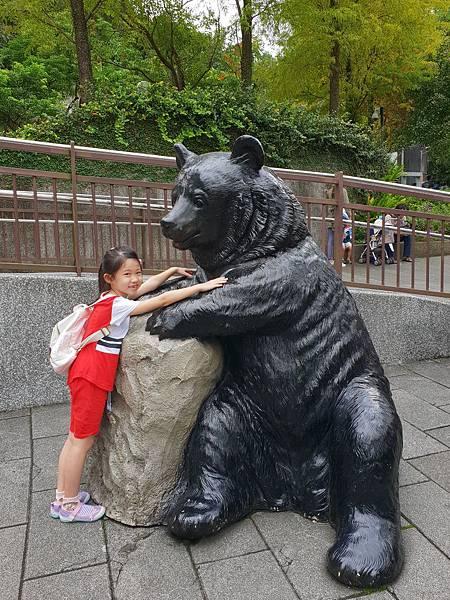 亞亞的動物園家庭日 (70).jpg