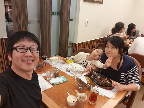 台北市双子星牛排西餐 (4).jpg
