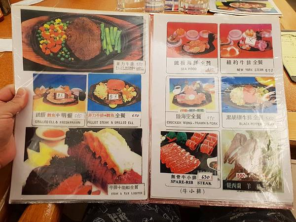 台北市双子星牛排西餐 (11).jpg