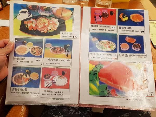 台北市双子星牛排西餐 (12).jpg