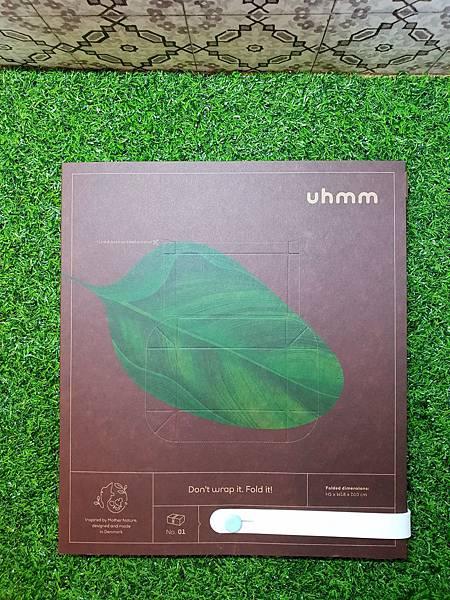Uhmm環保折疊式長方形午餐盒 (3).jpg