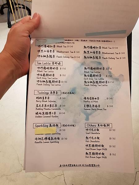 新竹縣竹北市癮 . 舒  (11).jpg