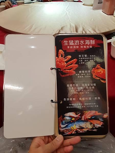 台北市粵春樓港式海鮮餐廳 (2).jpg