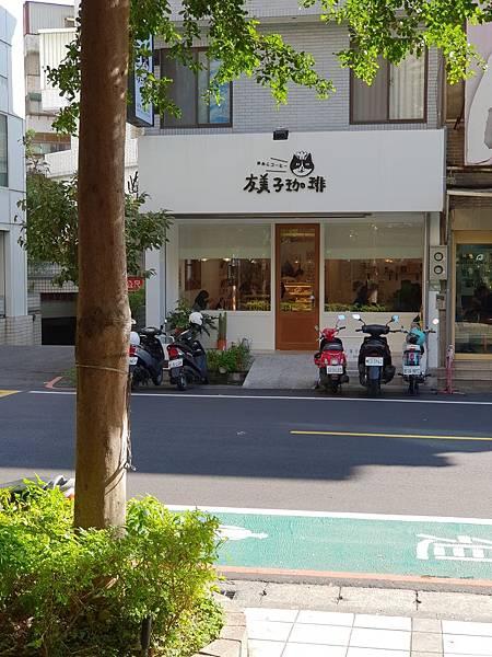 桃園縣桃園市友美子珈琲 (3).jpg