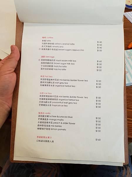 桃園縣桃園市友美子珈琲 (7).jpg