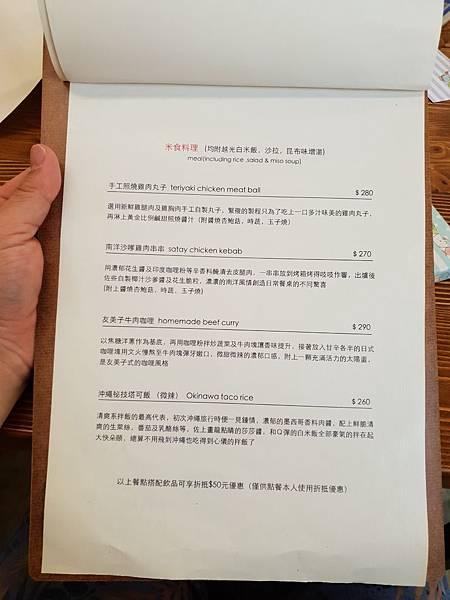 桃園縣桃園市友美子珈琲 (8).jpg