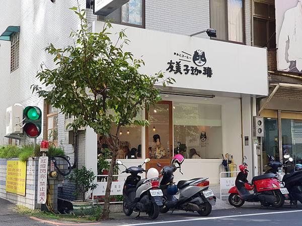 桃園縣桃園市友美子珈琲 (6).jpg