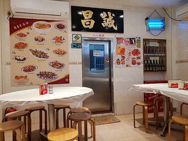 澳門誠昌飯店 (10).jpg