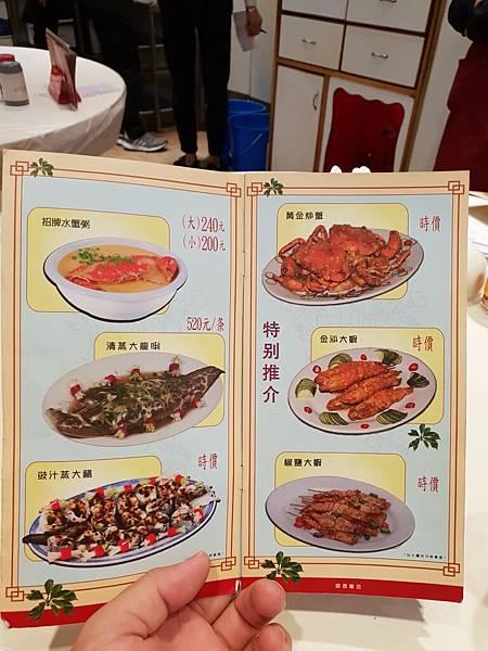 澳門誠昌飯店 (11).jpg