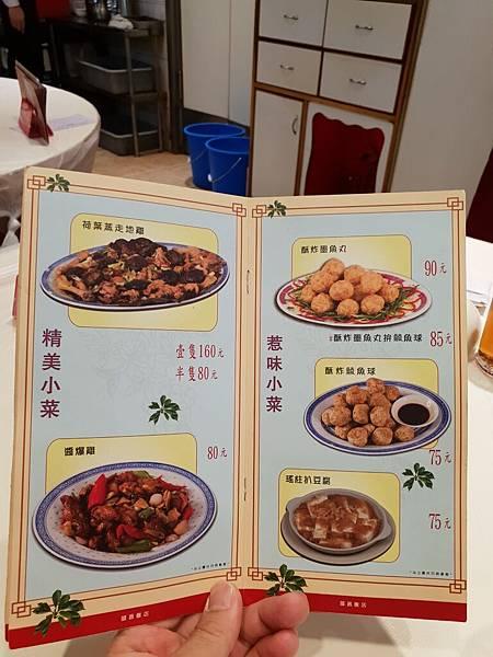 澳門誠昌飯店 (13).jpg