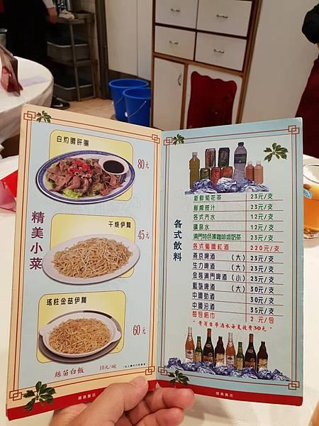 澳門誠昌飯店 (15).jpg