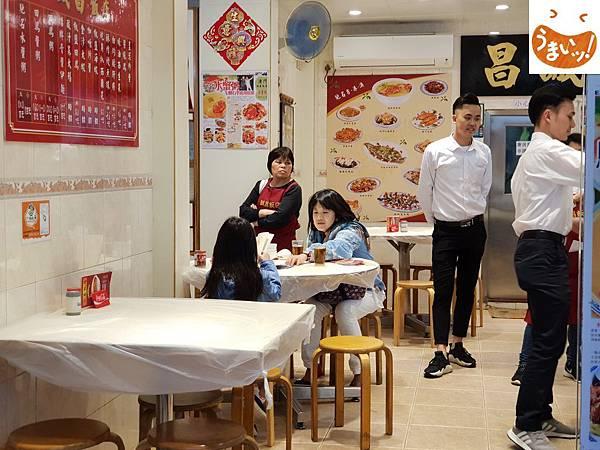 澳門誠昌飯店 (1).jpg