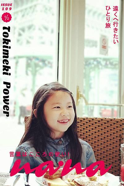 亞亞的東方巴黎倩影 (17).jpg