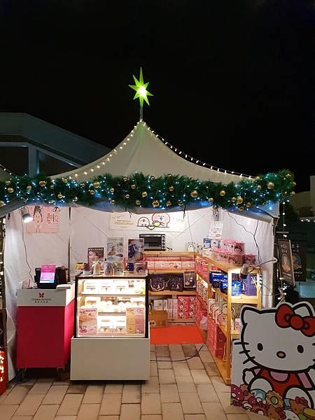 亞亞的華泰聖誕村 (28).jpg