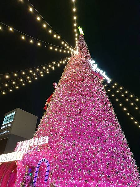 亞亞的華泰聖誕村 (26).jpg