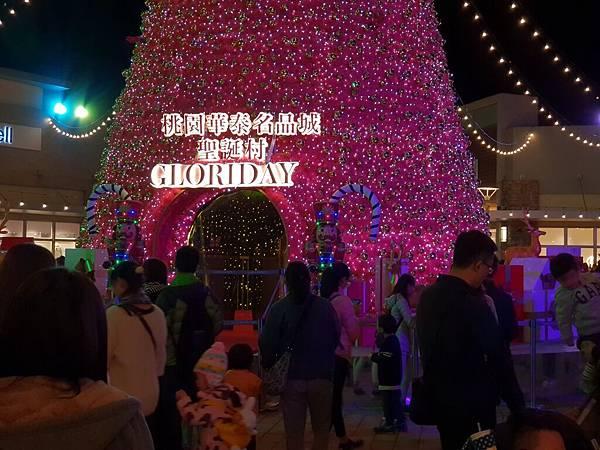 亞亞的華泰聖誕村 (25).jpg