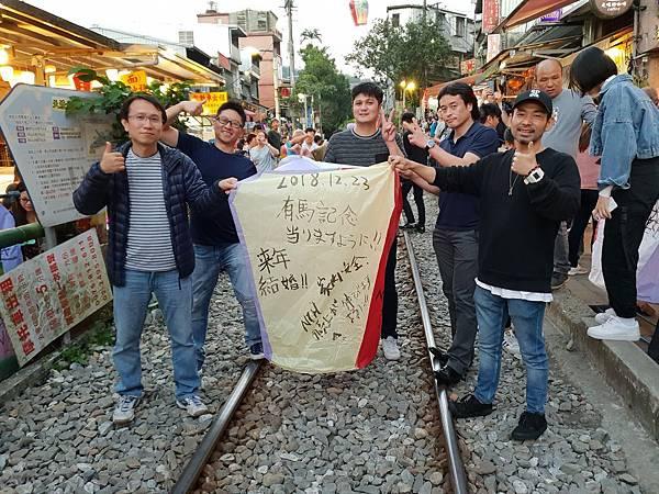 亞爸的東北角旅遊團 (19).jpg