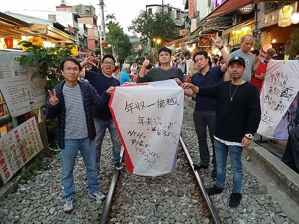 亞爸的東北角旅遊團 (20).jpg
