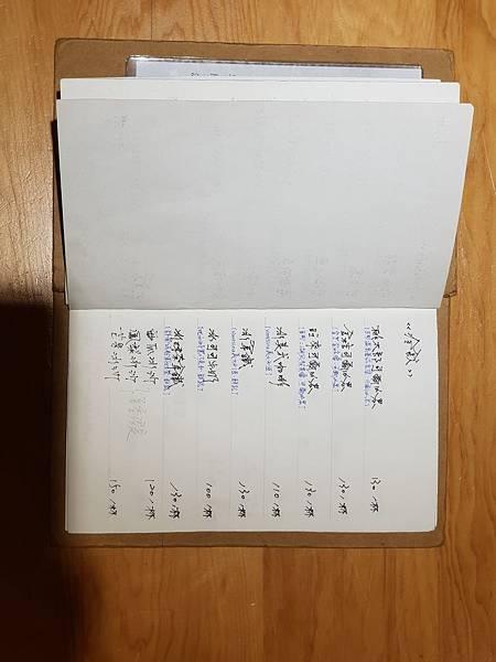 亞亞的里海二訪 (20).jpg