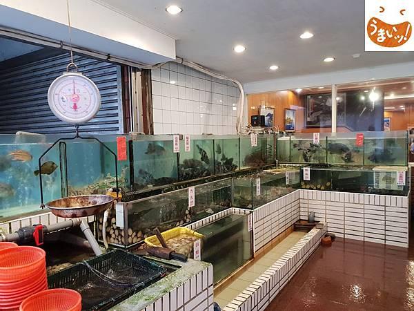 台北縣貢寮鄉新港海鮮餐廳 (1).jpg