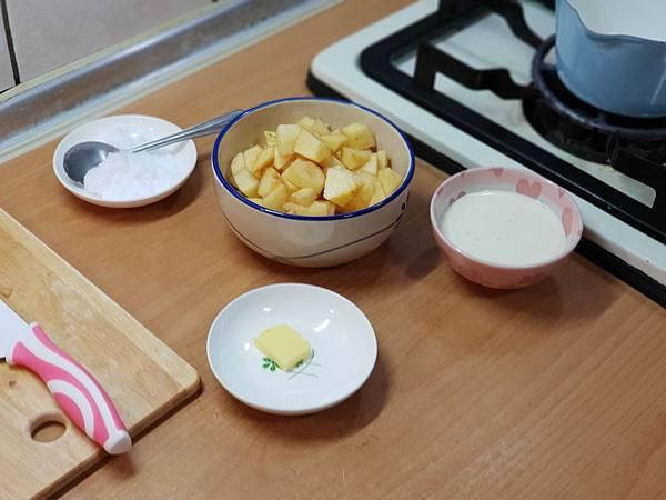手作焦糖奶油蘋果醬 (2).jpg
