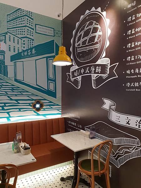 台北縣板橋市泰昌餅家(茶餐廳)板橋車站店 (2).jpg
