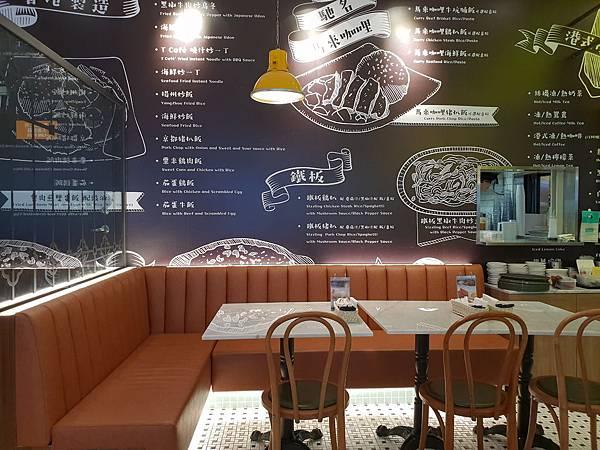 台北縣板橋市泰昌餅家(茶餐廳)板橋車站店 (12).jpg