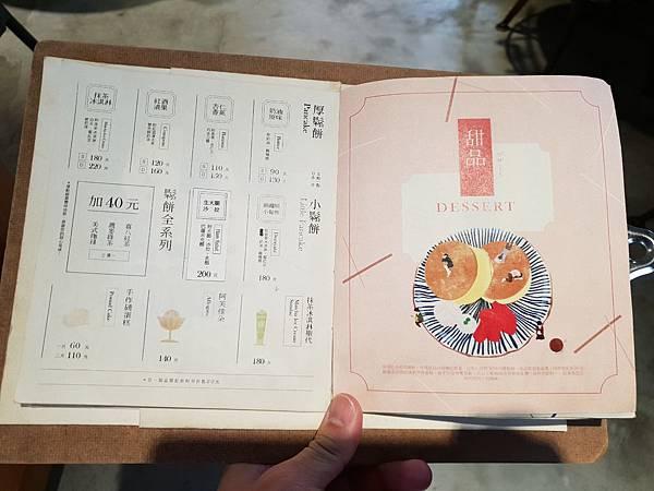 高雄市喜八珈琲店 (17).jpg