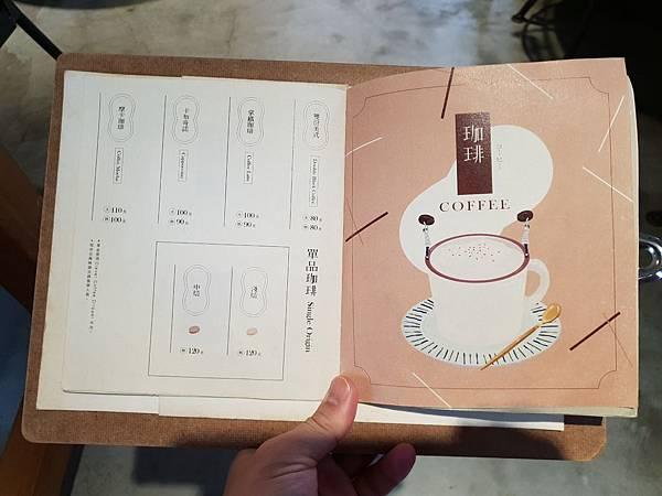 高雄市喜八珈琲店 (19).jpg