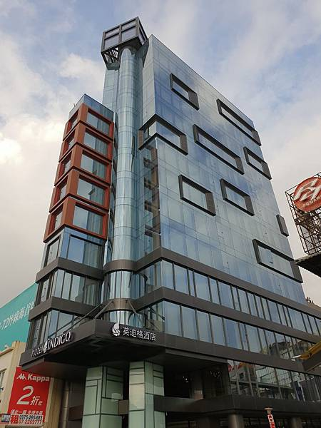 高雄市高雄中央公園英迪格酒店:外觀+大廳 (16).jpg