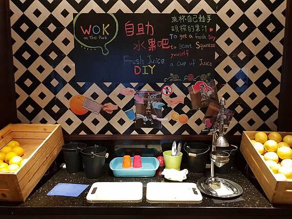 高雄市高雄中央公園英迪格酒店:WOK ON THE PARK全日餐廳 (19).jpg