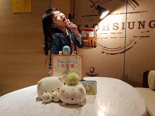 亞亞的2018高雄尾牙 (28).jpg