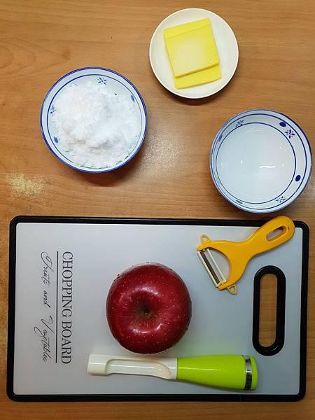 手作蘋果奶油抹醬 (4).jpg